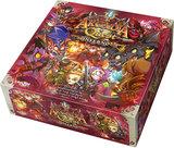 Arcadia Quest: Inferno